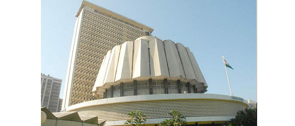 Maharashtra Legislative Assembly