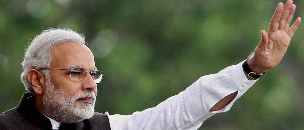 Assam, Narendra Modi
