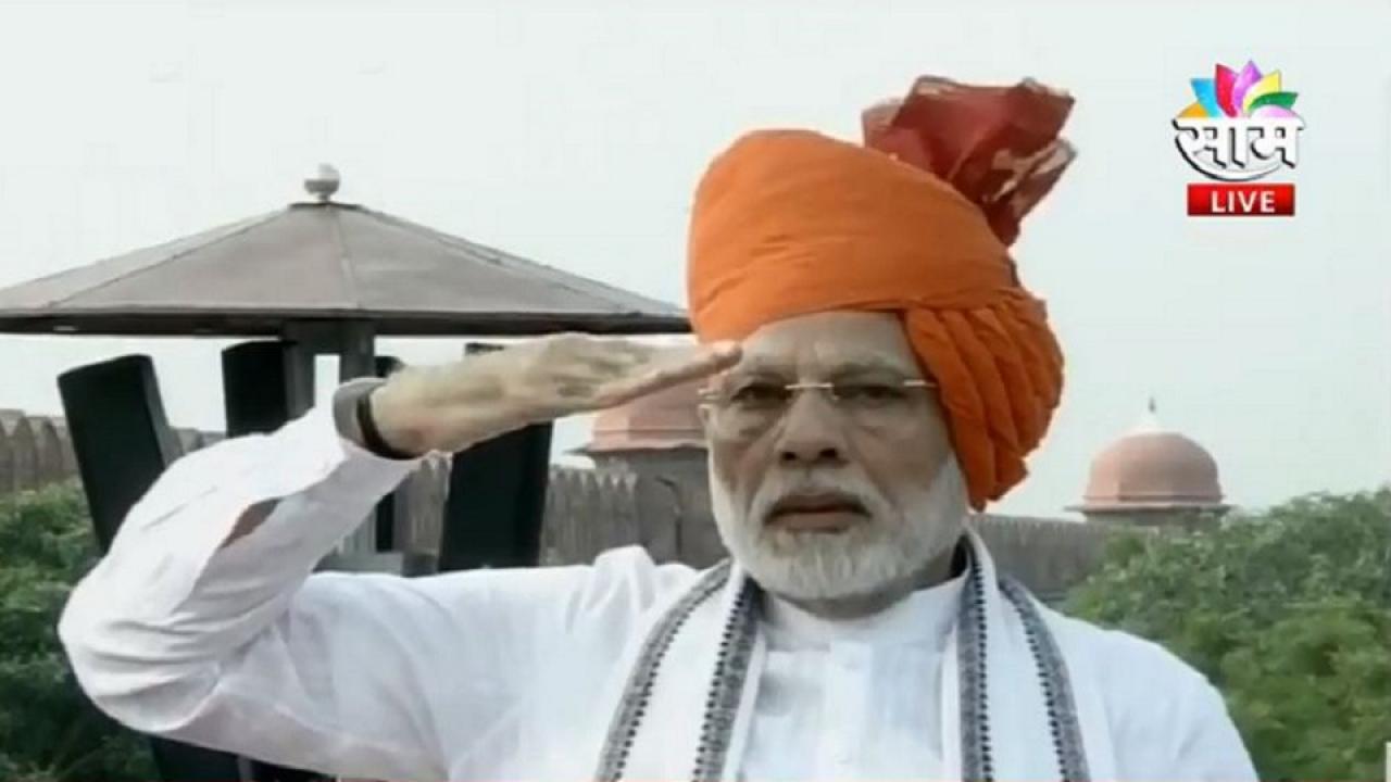 independence day , narendra modi