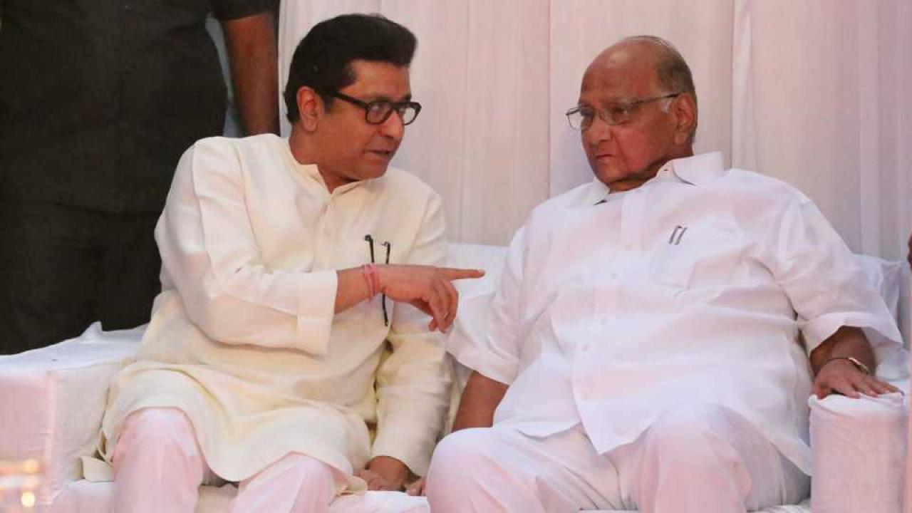 Raj Thackeray, Sharad Pawar, BMCC ground Interview ,