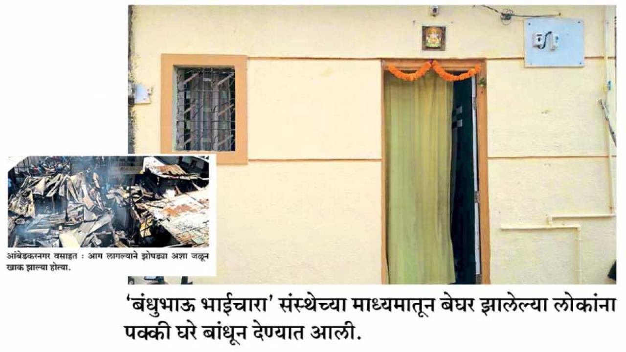 muslims, fire in diwali, muslims helps hindu families