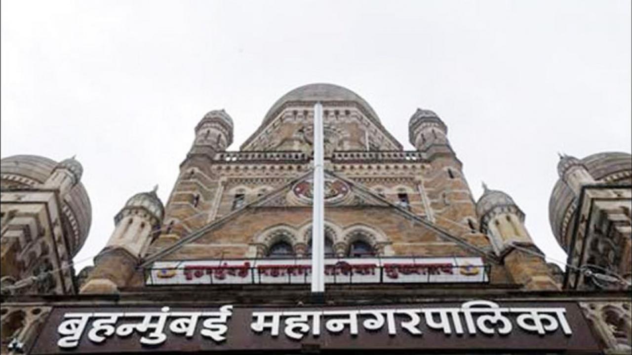 BMC, Educational Budget, Mumbai Budget