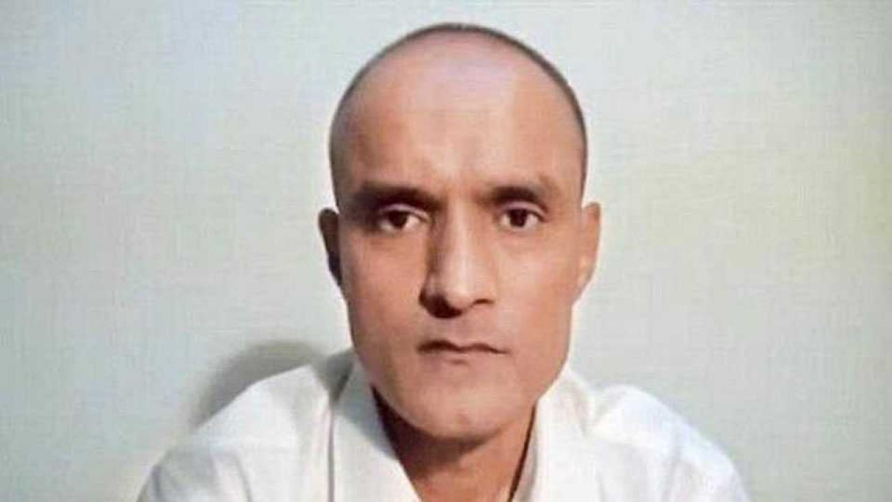 KUlbhushan Jadhav, Marathi News, International News , ICJ, Rawalpindi court