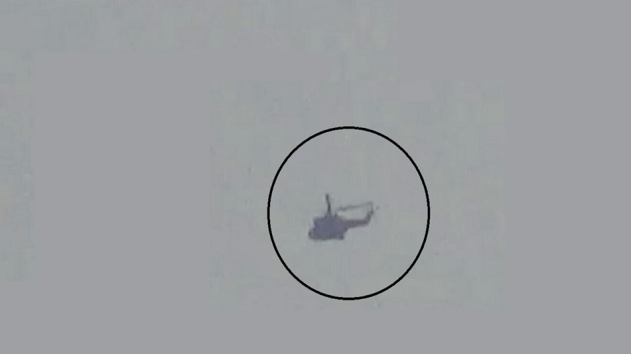helicopter, LOC,