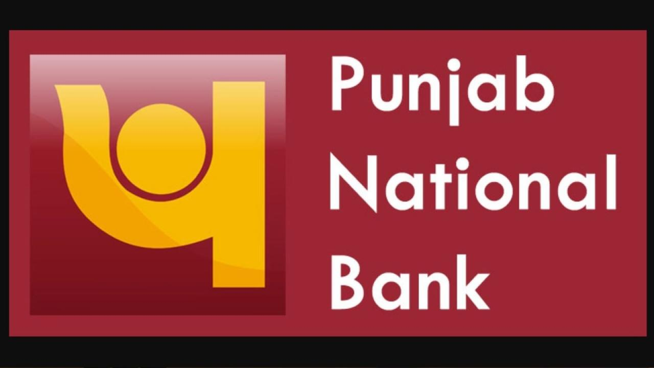PNB, Punjab National Bank, PNB scam, Mumbai