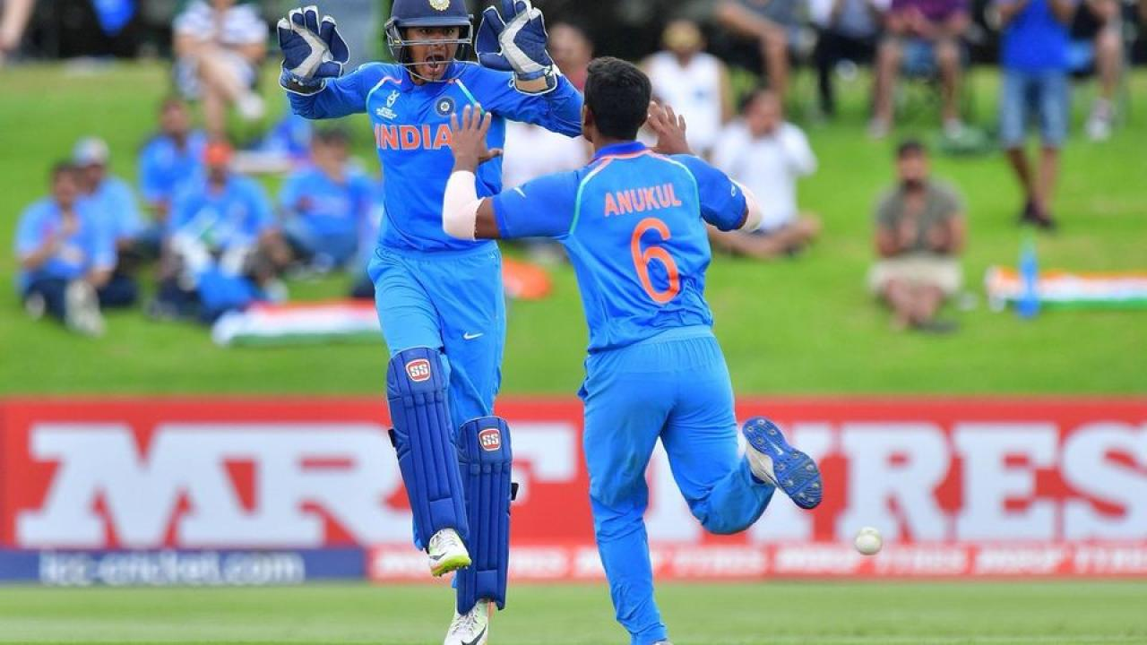 Under 19, Cricket World Cup, Marathi news India Vs Australia