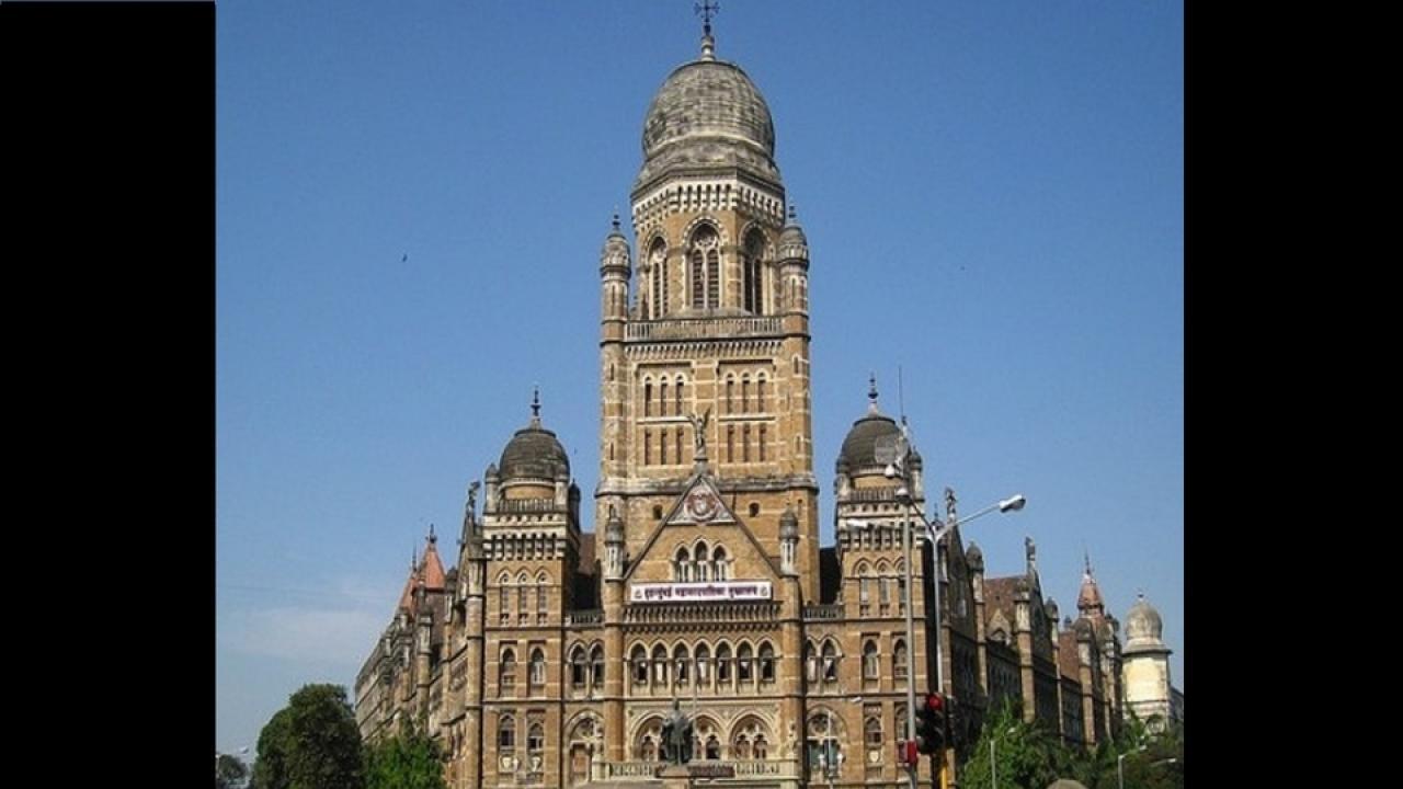 BMC, Mumbai Municipal Corporation, BMMC ,