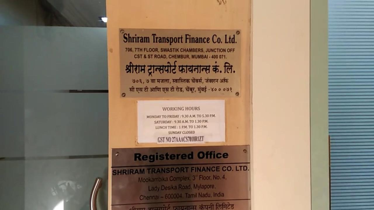shriram finance , loan fuel ,
