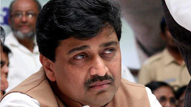 ashok chavan, politics maharashtra