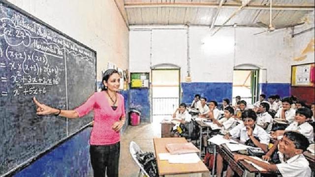 teacher, mumbai, exam