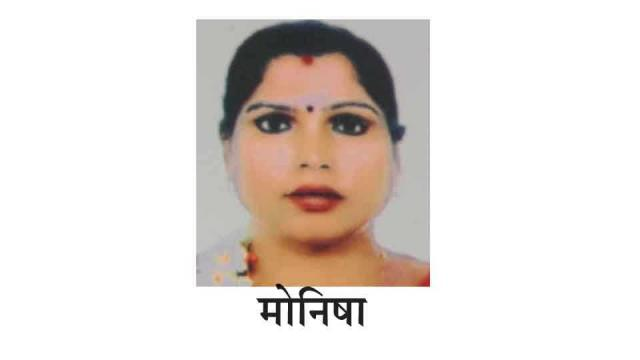 TRANSGENDER GETS GOV JOB, MONISHA