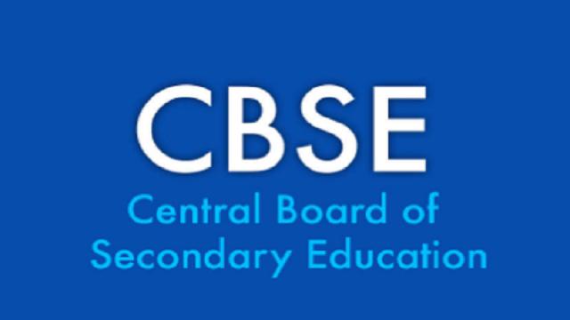 cbsc results