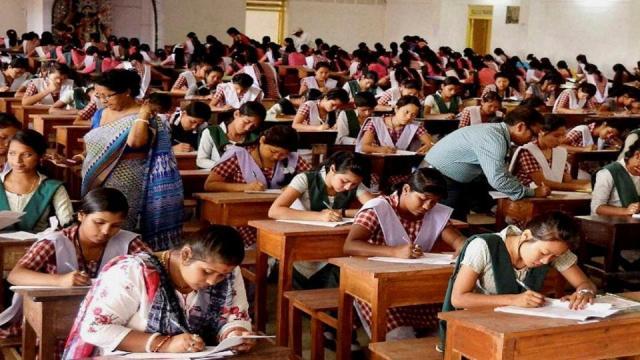 HSC, SSC, Board Exams , Exams