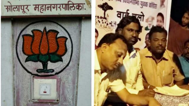 bjp campaign, congress