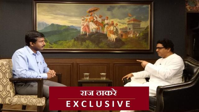 raj thackeray , mns, raj thackeray exclusive