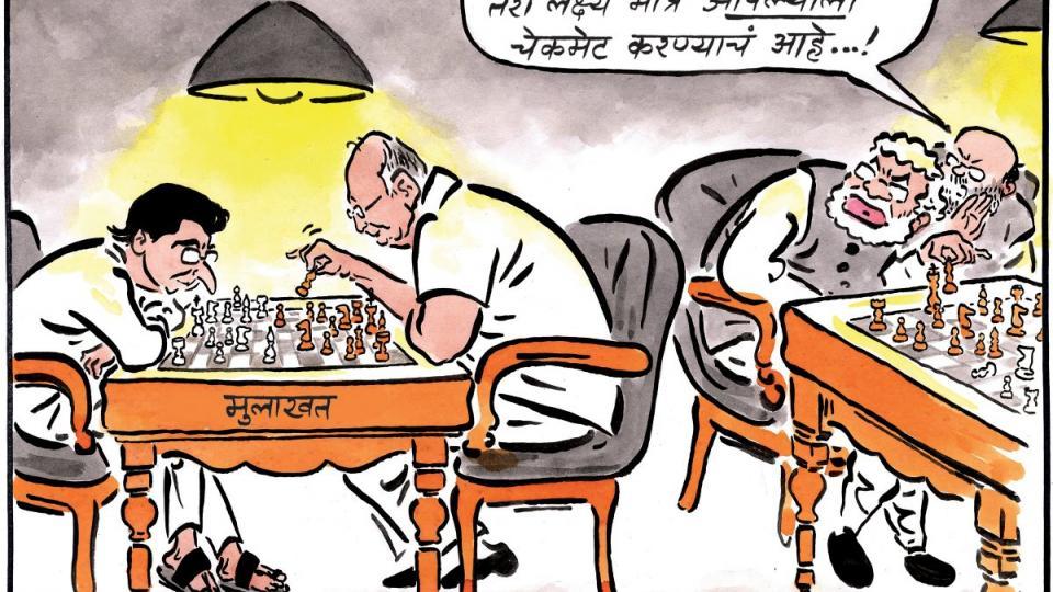 Checkmate , Alok, Political Satire