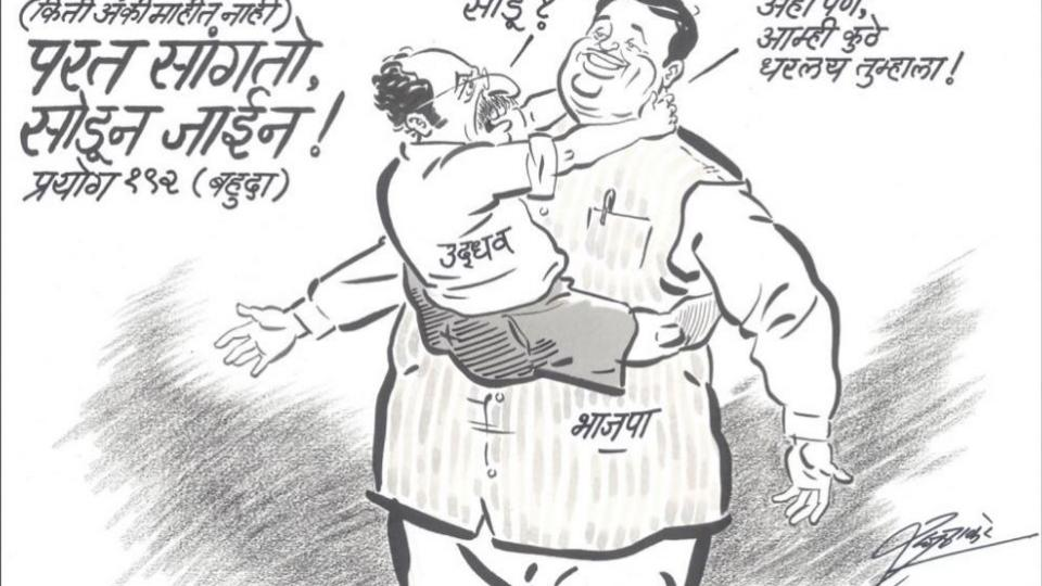MNS, Shivsena, MNS pokes Shivsena,