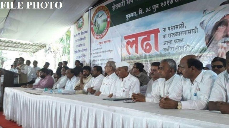 Sukanu Samiti, Farmers Loan Wavier m FRP,