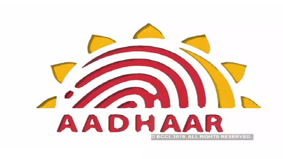 adhar card and kyc