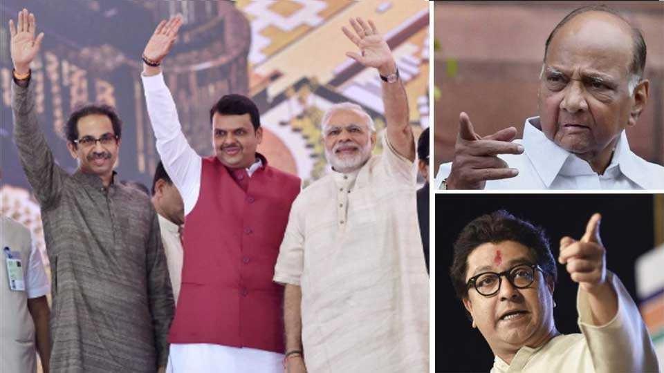 locsabha election, modi, devendra fadnavis, uddhav, raj , sharad pawar