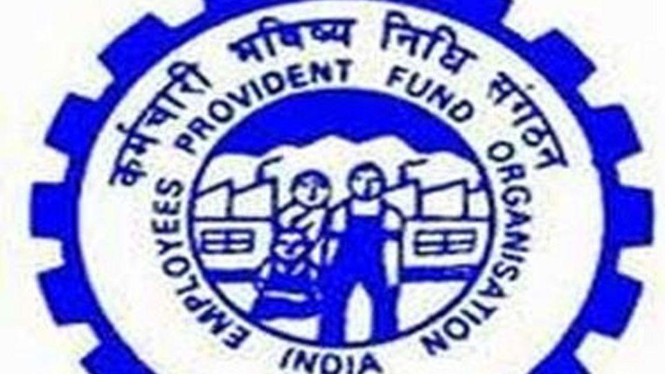 Union Budget 2018, Modi Budget 2018, Arun Jeaitely , EPF