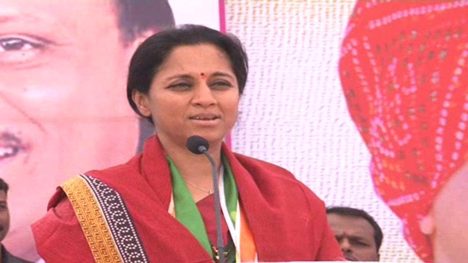 Supriya SUle, Hallabol, NCP