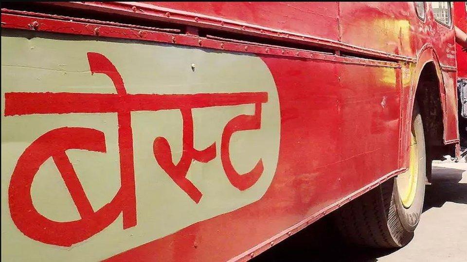 BEST, Bus , Mumbai,