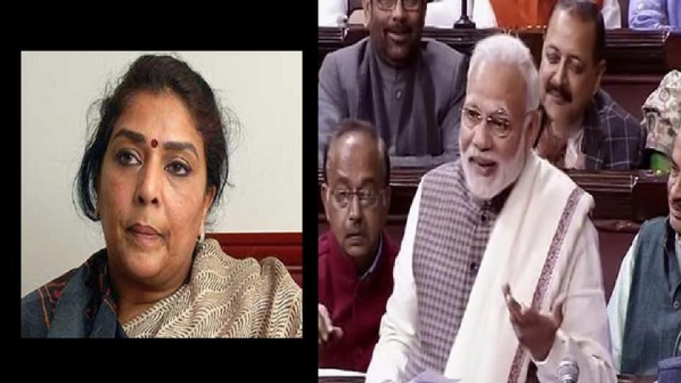 Renuka Chaudhari , Narendra Modi, Ramayana Comment