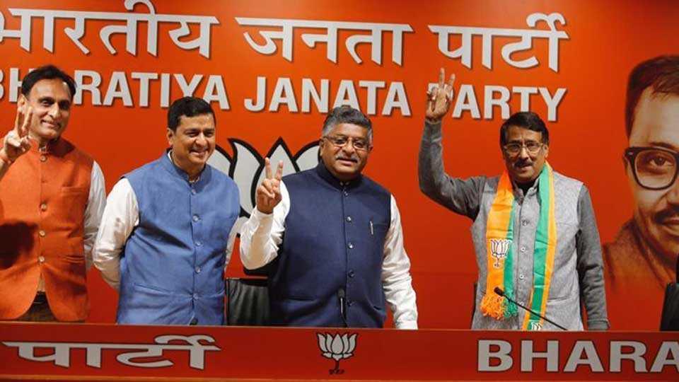 congress, BJP