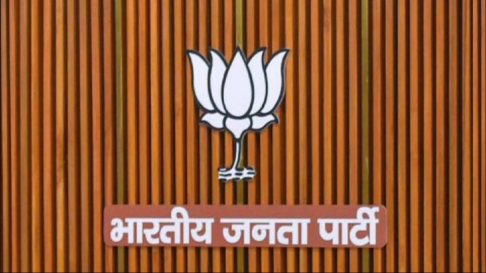BJP Mumbai