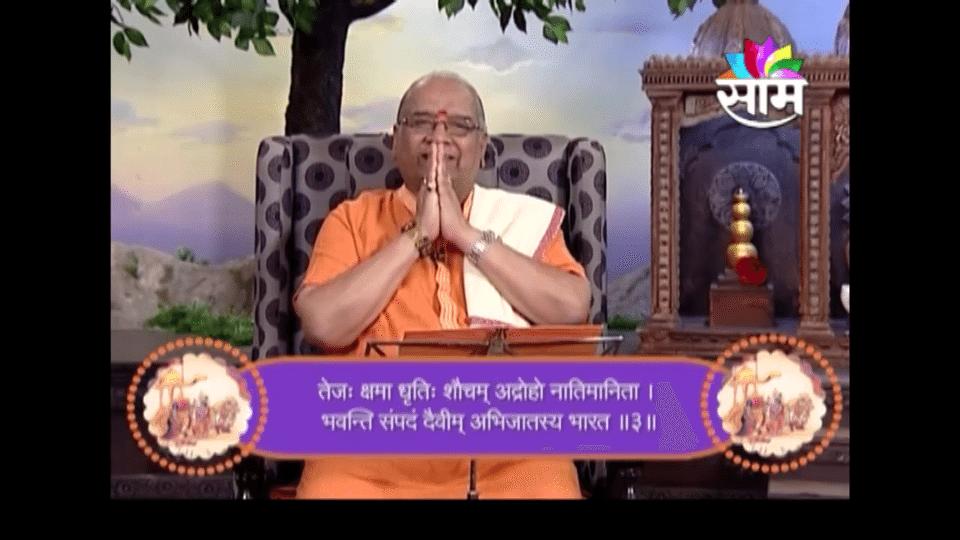 Geeta Yog, Spiritual Guru, Meditation