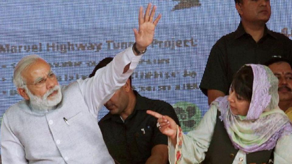 Mehbooba mufti , BJP , jammu kashmir
