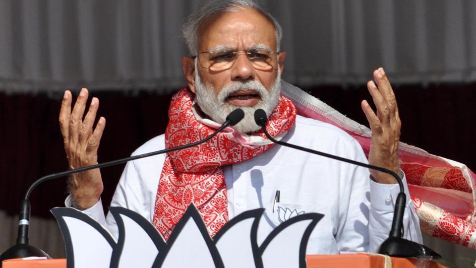narendra modi, nagar