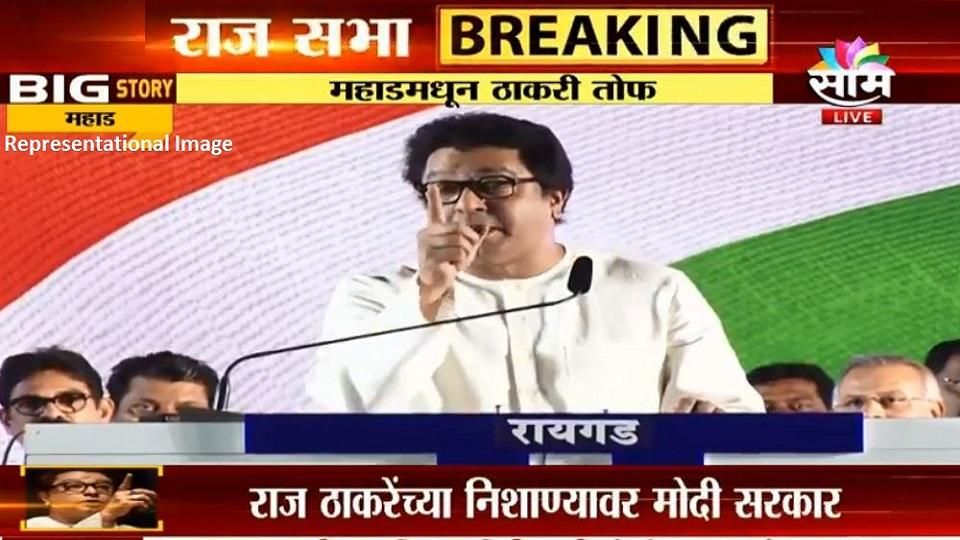 raj thackeray , mns,
