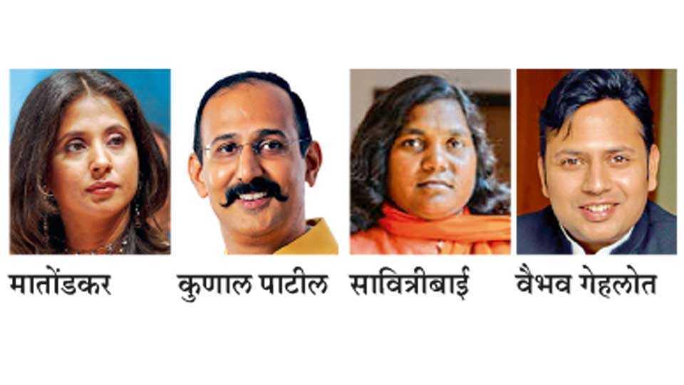 congress, rahul gandhi