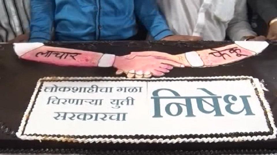 raj thackeray special cake