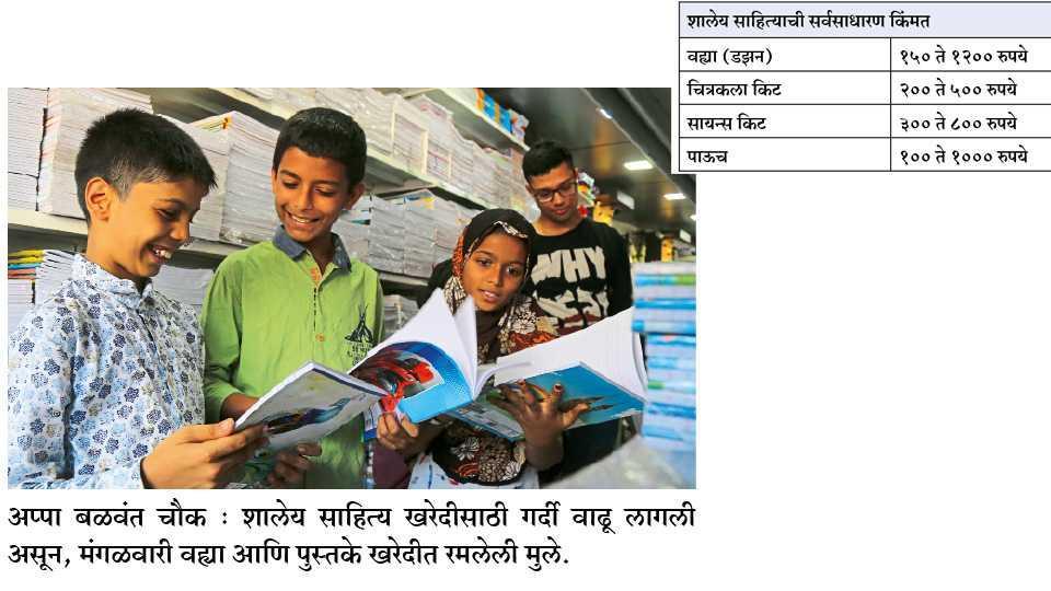 student, literature