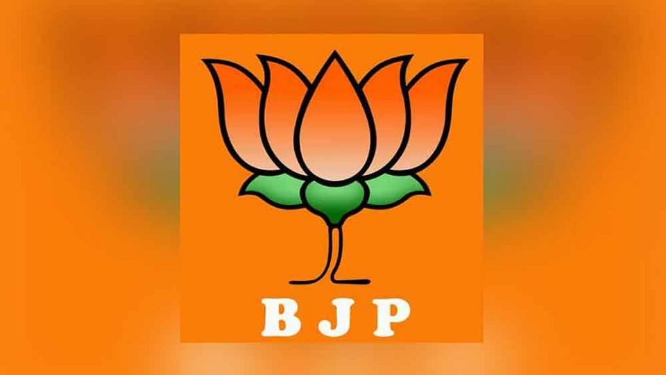 BJP , Election2019