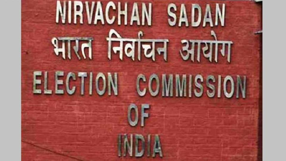 ELECTION COMMISION OF INDIA, NOTICE