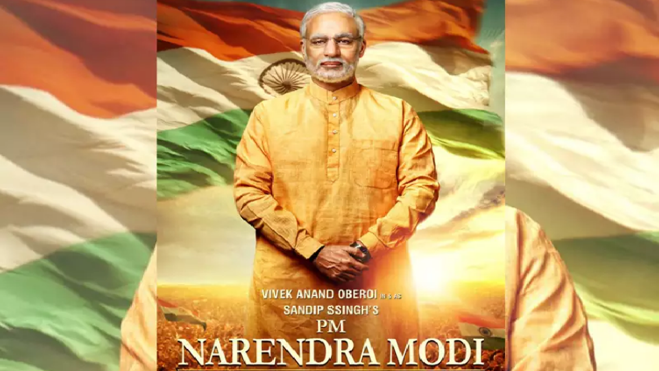 PM MODI MOVIE