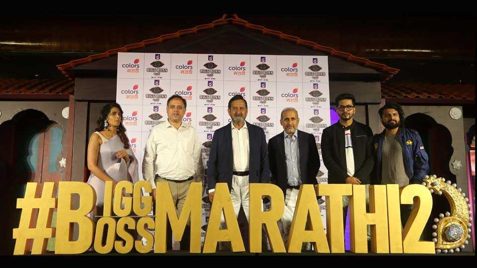 Marathi Big Boss , Big Boss season 2