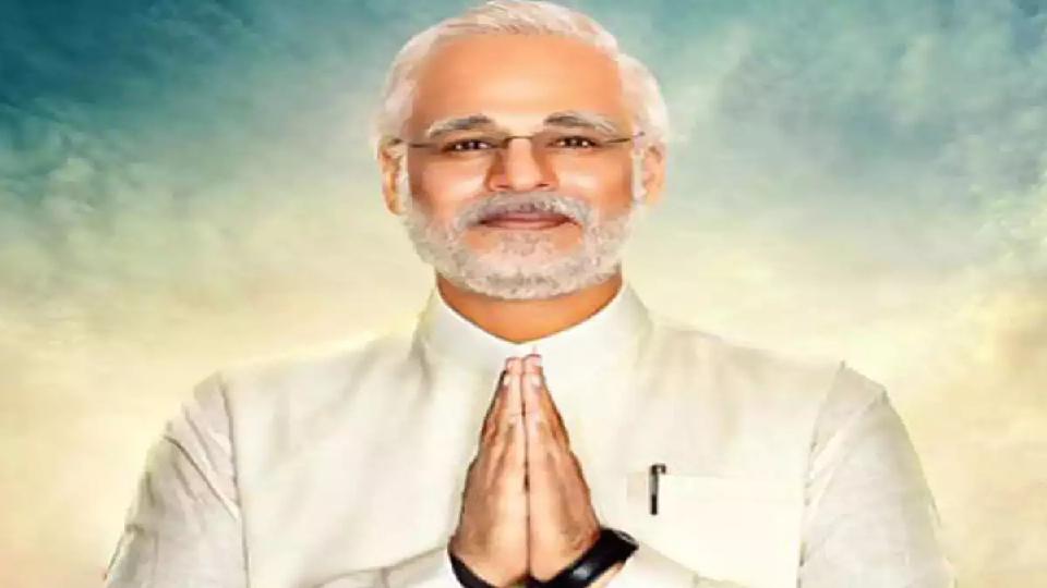 narendra modi PM Narendra Modi Biopic