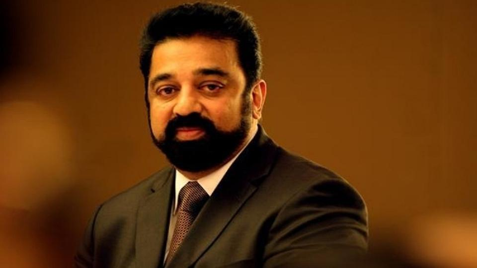 kamal hassan, politics, Politics in india,