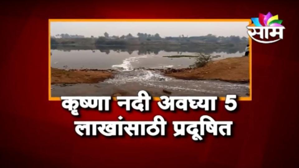 Contamination , river krishna , maharashtra, satara