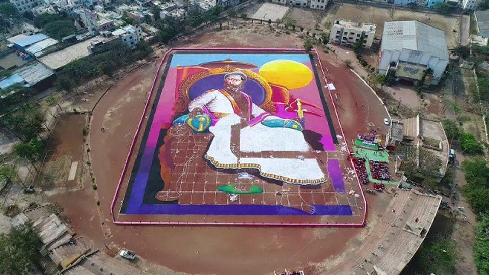 Maharaj, Chivaji Maharaj,