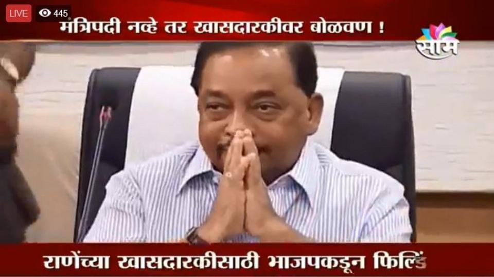Marathi news, Narayan Rane, Rajyasabha, BJP, Shivsena