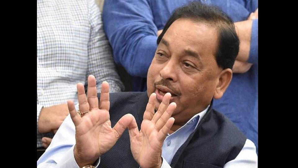 narayan rtane, sonali shinde, political blog