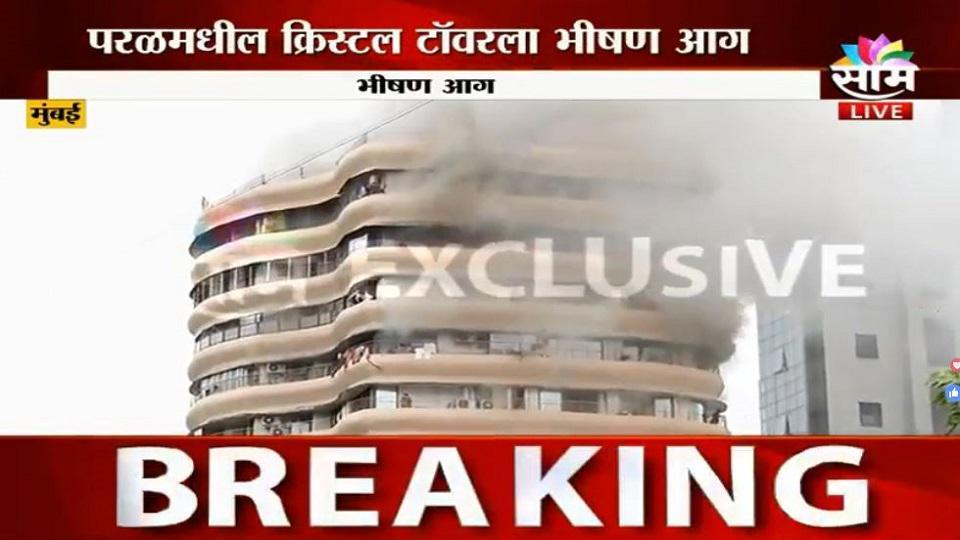 mumbai . parel, parel fire, crystal tower