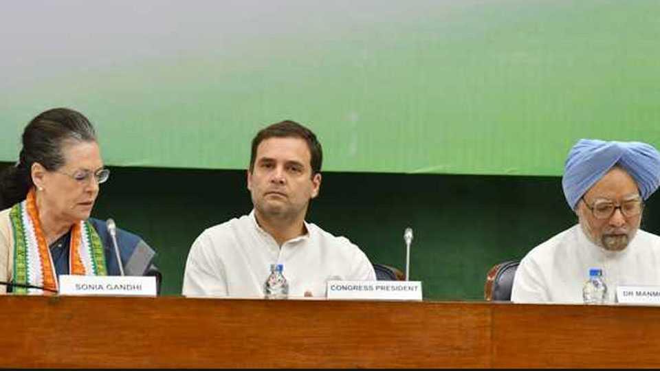 rahul gandhi, politics news