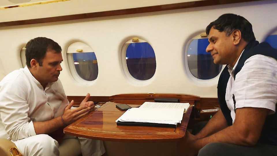 Rahul Gandhi, loksabha 2019, sakal